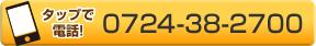 Win鍼灸院 電話番号